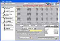 """Скриншот программы: """"Учет и реализация v 1.1"""". Кликните для просмотра изображения."""